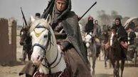 سکانس متفاوت سریال «بانوی سردار»  + فیلم
