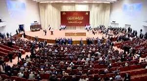 مقامات عراق خبر سفر به اسرائیل را تکذیب کردند