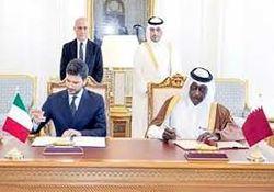قطر یک سوم سهم ایتالیا در 3 میدان نفتی مکگزیک را خریداری کرد