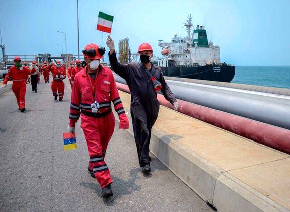 مقابله جدید آمریکا علیه ایران و ونزوئلا