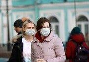 شروع موج دوم شیوع ویروس کرونا در روسیه