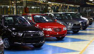 وزیر صنعت افزایش قیمت خودرو به قیمت 5 درصد زیر حاشیه بازار را اعلام کرد