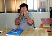 دستگیری کارمند بانک با کلاهبرداری ۶۰ میلیارد ریالی  در تهران