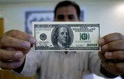 کاهش 300 تومانی دلار در بازار آزاد