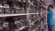 جمعآوری یک هزار و ۶۲۲ مرکز غیر مجاز استخراج رمز ارز