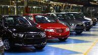 آخرین قیمت خودروهای داخلی در 24 فروردین