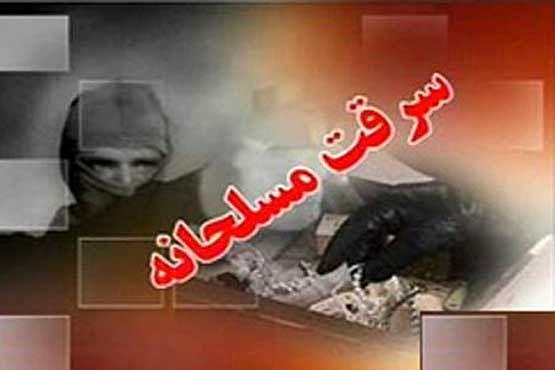 حمله سارقان مسلح به یک طلافروشی در اسلامشهر + فیلم