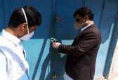 پلمپ 23 واحد صنفی در ایرانشهر به دلیل نقض قانون ستاد مبارزه با کرونا