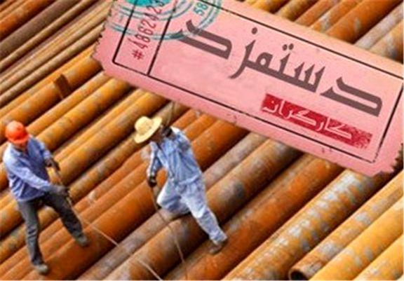جزئیات حقوق کارگران مشمول قانون کار