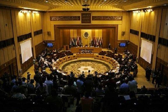 اتحادیه عرب: برنامهای برای دعوت از سوریه در نشست اتحادیه نداریم