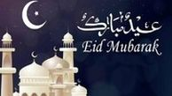 پاکستان یکشنبه را عید فطر اعلام کرد