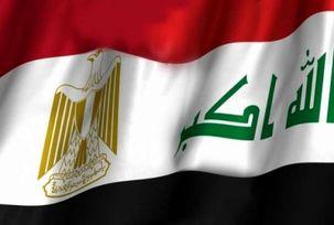 نخست وزیر عراق از بازگشایی مرز شلمچه خبر داد