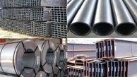 کاهش تولید محصولات فولادی، کاتد مس، آلومینیوم و سیمان در ۱۴۰۰
