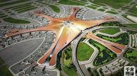 بزرگترین فرودگاه جهان در چین افتتاح شد + فیلم
