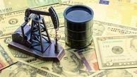 قیمت نفت برنت به مرز ۷۳ دلار رسید