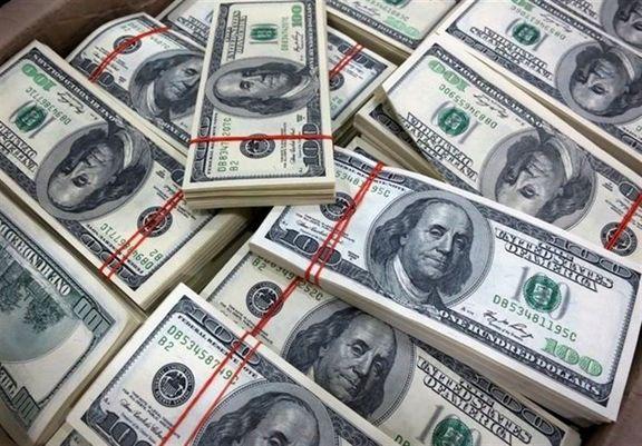 بانک ملی در مورد خرید و فروش آزاد ارز اطلاعیه صادر کرد