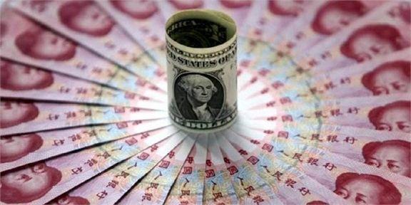 تقویت یوان در برابر دلار / رکوردشکنی تاریخی یوان در برابر دلار  پس از 14 سال
