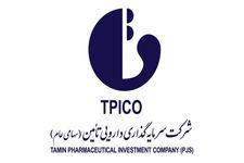 تیپیکو در شش ماه 73 میلیارد سود ساخت