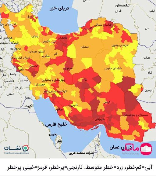 تشدید وضعیت قرمز کرونایی در ۱۴۳ شهرستان