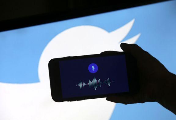 فعال شدن امکان دریافت هزینه در اتاقهای صوتی توییتر