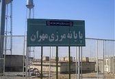صادرات ۸۰ میلیون دلاری کالا از مرز مهران به عراق در سال جاری