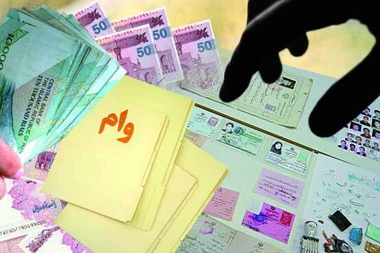 افزایش حدود 40درصدی تسهیلات پرداختی بانکها به تمام بخش های اقتصادی