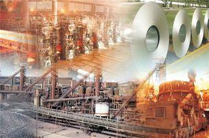 صادرات محصولات معدنی فلزی 11 درصد افزایش یافت
