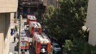 علت مشاهده دود در بزرگراه نیایش اعلام شد + فیلم