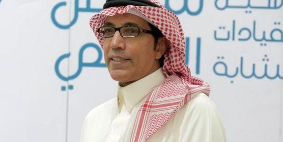 موضع گیری سرپرست وزارت خارجه سعودی علیه ایران