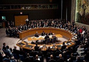 جلسه شورای امنیت در خصوص اجرای قطعنامه ۲۲۳۱