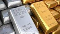 افزایش 12 دلار و 20 سنتی انس طلا  جهانی