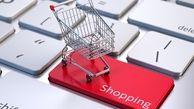 استقبال از خرید اینترنتی در دوران کرونا چقدر افزایش یافت؟/ پیشبینی تداوم استقبال از خرید اینترنتی بعد از به پایان رسیدن بحران کرونا