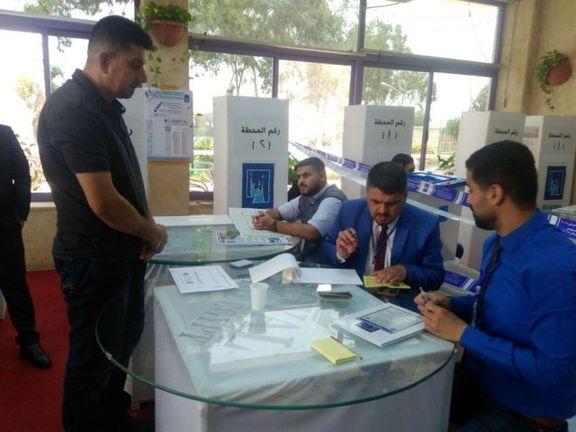 آرای انتخابات پارلمانی عراق به صورت دستی بازشماری می شود