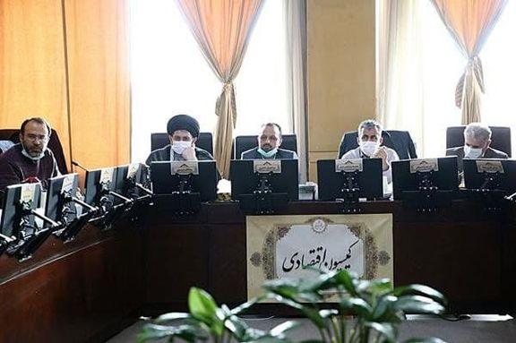 تحقیق و تفحص از شستا در جلسه کمیسیون اقتصادی مجلس تصویب شد