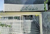 وظایف بازرگانی محصولات کشاورزی دوباره به وزارت جهاد محول میشود