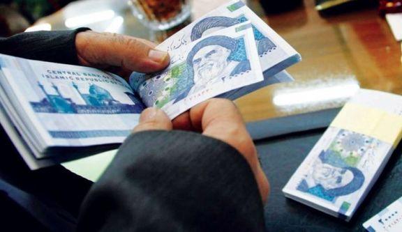افزایش حقوق در سال ۹۸ سوهان روح کارمندان و بازنشستگان