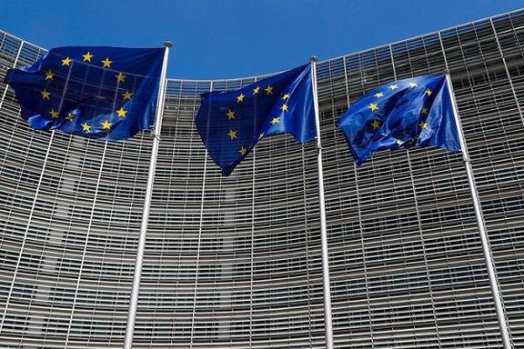 اروپا عربستان و پاناما را در لیست سیاه پولشویی قرار می دهد