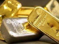 رشد قیمت جهانی طلا و جهش قیمت نقره تا مرز 29  دلار!