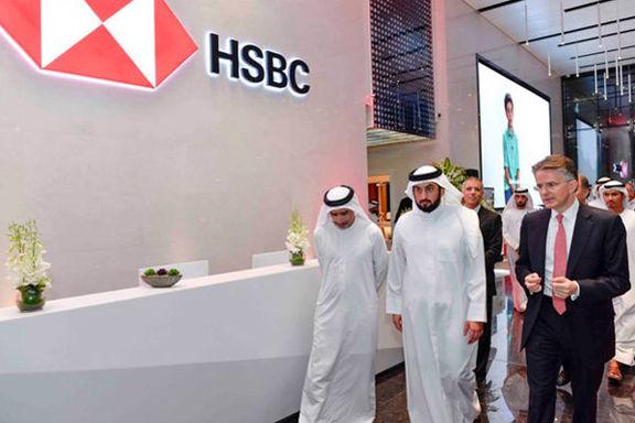 افتتاح ساختمان ۲۵۰ میلیون دلاری  بانک انگلیس در مرکزشهر دوبی