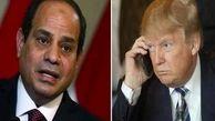تماس تلفنی  رئیس جمهور مصر با ترامپ درباره لیبی و سودان