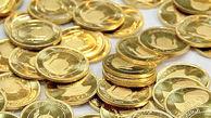 قیمت سکه به 11 میلیون و 850 تومان رسید