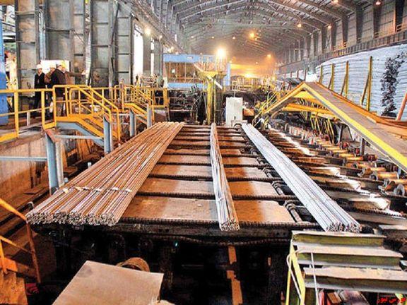 عرضه مستمر محصولات زنجیره فولاد در بورس کالا عملیاتی میشود