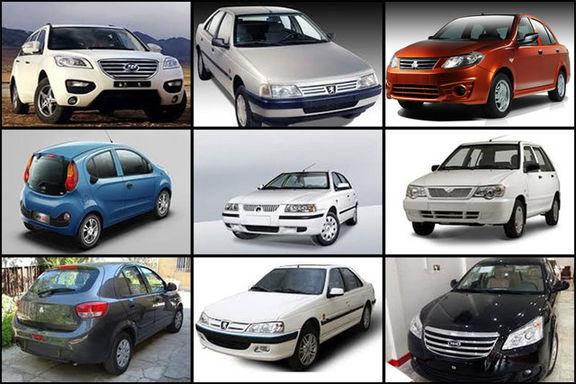 معرفی خودروهای پرستاره در اردیبهشت ماه