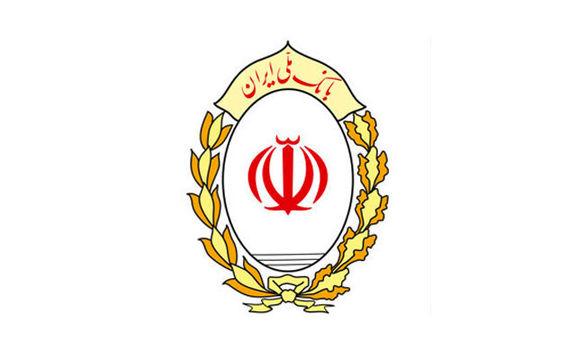 بانک ملی ایران از مسدود شدن حساب های بدون شماره شهاب خبر داد