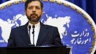 مواضع ایران درباره برجام و رفع تحریم با جابجایی دولت تغییر نمیکند