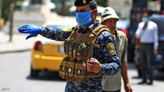شروع مجدد قرنطینه در عراق به مدت یک هفته