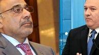 پمپئو عراق را بابت حملات به سفارت آمریکا در بغداد تهدید کرد