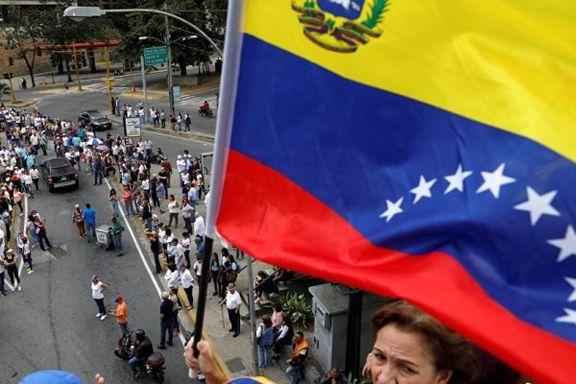 آمادگی ارتش ونزوئلا برای رزمایش ۵ روزه