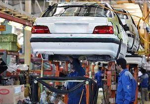 جلسه غیرعلنی نمایندگان مجلس درباره قیمت خودرو با حضور وزیر صنعت آغاز شد