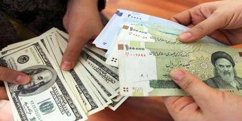 دلار هرات کف قیمتی خود را شکست